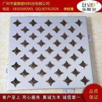 铝单板幕墙 铝单板吊顶 铝单板造型 铝单板定制 铝单板雕花