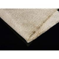 专业生产廊坊市耐火布  玻璃纤维防火布价格