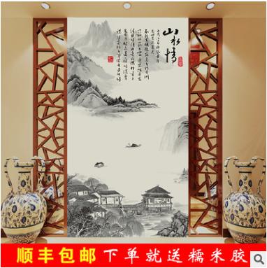 中式水墨无缝墙布客厅玄关山水画电视背景墙大型定制壁画墙布
