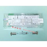 供应USHIO USH-250D点光源,汞灯