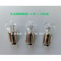 供应日本HOSOBUCHI 4-6V1.2A光学灯泡