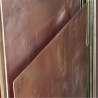 400*1500黄铜板-T2国标紫铜板现货1000*2000