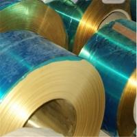 铜门H65黄铜带-0.25*305宽紫铜带-400宽黄铜带