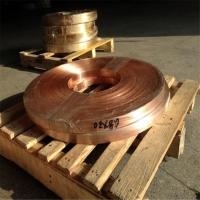 广州磷铜带厂-2.0 0.9 1.5 1.2锡磷青铜卷料
