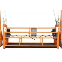 装容易,便于存放与运输脚蹬吊篮型号ZLP630