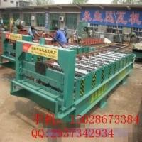 压瓦机厂家供应900型全自动压瓦机,900型彩钢瓦成型设备