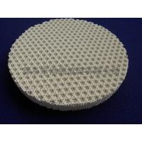 直径110mm凹梅花形圆型灶具用燃烧片