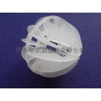 塑料多面空心球 净化球