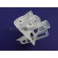 塑料海尔环 增强聚丙烯海尔环 聚丙烯海尔环