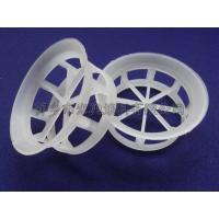 塑料阶梯环 聚氯乙烯阶梯环 矮阶梯环 增强聚丙烯阶梯环