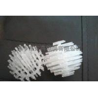 塑料海胆球 聚丙烯海胆环 100mm聚乙烯海胆环填料