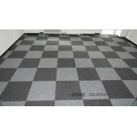 怡发方块地毯