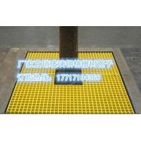 市政工程护树篦子/公共设施玻璃钢格栅/工业平台脚踏板