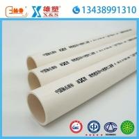 批发供应 雄塑 PVC穿线管 16-50mm塑料建材线管 p