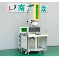 超声波焊接机南方力劲大功率超声波塑料焊接机超声波焊机