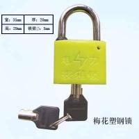 电力挂锁表箱锁