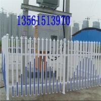 PVC 塑钢护栏社区篱笆庭院围墙别墅围栏花园栅栏变压器隔离栏