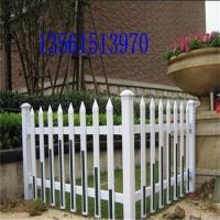 PVC塑钢护栏围栏PVC护栏庭院围墙 PVC栅栏塑钢变压器护