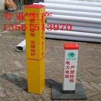 电力电缆警示桩PVC标志桩地桩玻璃钢燃气光缆供水管道雕刻桩界