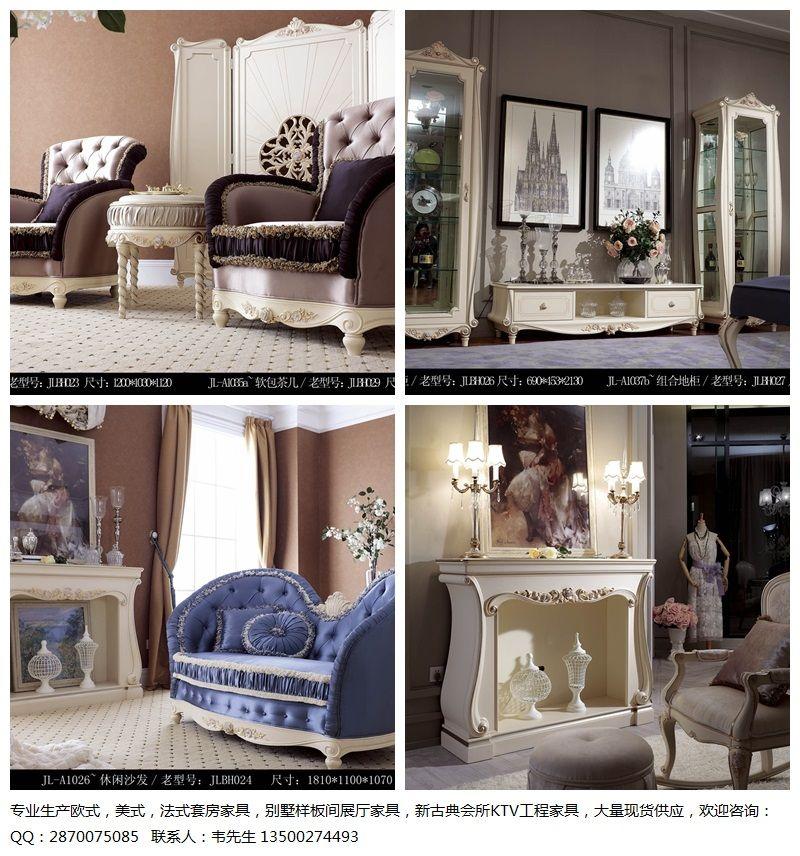 新古典欧式家具 卧室家具