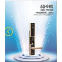 艾索智能锁AS-809