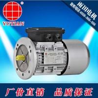 B5型铝壳电机马达方形减速电机