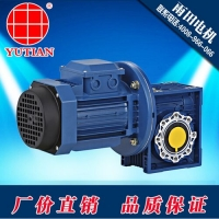 750瓦铝壳电机