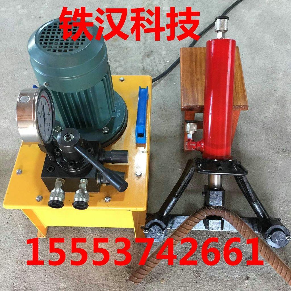 供应手提钢筋弯曲机铁汉制造TH40