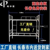 上下铺高低床使用人群