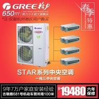 福建中央空调、变频多联机设计安装
