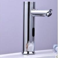 全铜全自动感应水龙头 智能感应水龙头 感应洗手器