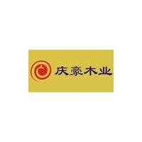 重庆庆豪木业有限公司