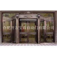 安徽宝盾酒店感应两翼旋转门