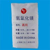 活性氢氧化镁高纯阻燃剂 超细氢氧化镁