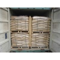 高纯碳酸锰(电子级)工业级碳酸锰饲料级