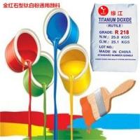 硅藻泥专用钛白粉R218金红石型 油画布专用钛白粉