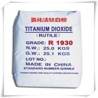 氯化法钛白粉R1930上海缘江专利专产