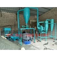塑料磨粉机 pvc塑料磨粉机