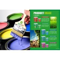 代理广东厂家油漆涂料 水漆 家福康大自然水漆供应