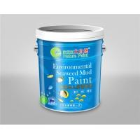 大自然漆 海澡泥儿童环保水漆 大自然漆专业制造