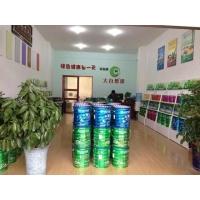 广东水漆厂家大自然水性健康环保多功能墙面漆