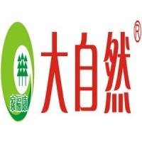 低碳环保涂料 大自然水漆 广东名牌涂料 零加盟费