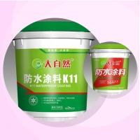 加盟品牌防水 瓷砖胶 江门大自然漆 K11防水涂料