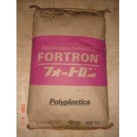 供应PPS日本宝理1150A64塑胶原料