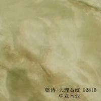 成都实木门-高级PVC免漆门JT高光陶瓷系列加价色卡