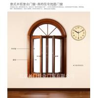 北京铝包木门窗