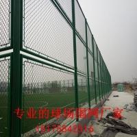 专业生产定做篮球场围网 学校体育场围网 网球场围栏网
