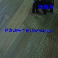带香味的实木地板素板玉檀香维蜡木实木地板