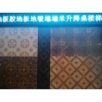 曲线拼花地板,造型优美纹理自然强化复合实木地板