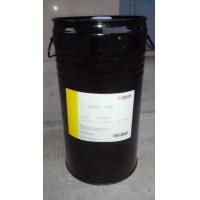 钛白粉专用润湿分散剂